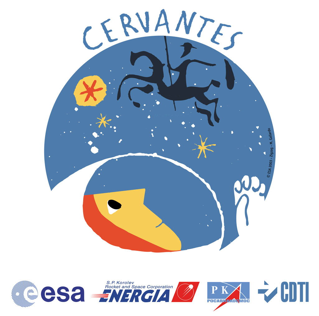 Cervantes logo designed by Spanish artist Miguel Gallardo